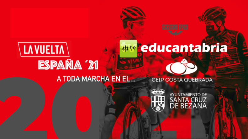 Educantabria Ciclismo Lateral